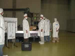 Japan 2009 - Giant Junk 009